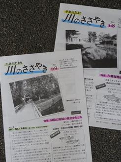 RIMG2190-2.jpg