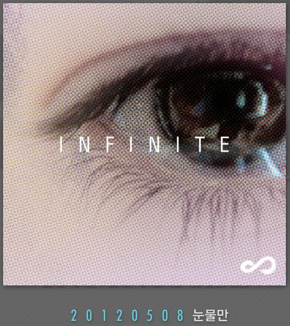 infinite tears