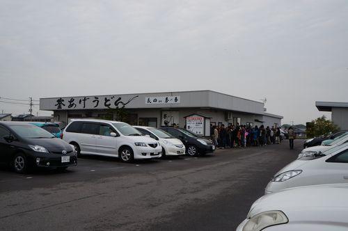 2012shikoku 015a