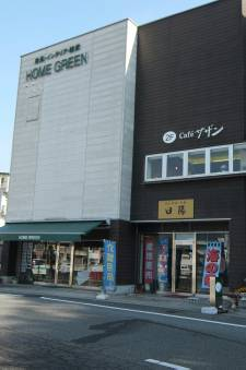 risaizuサザン0471
