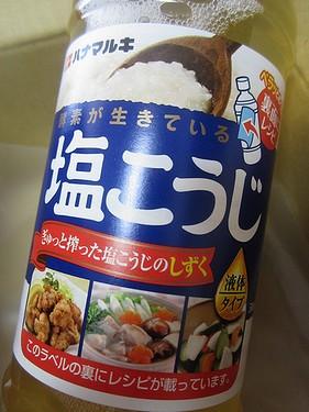 塩麹 (2)