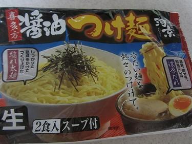20140112つけ麺 (1)