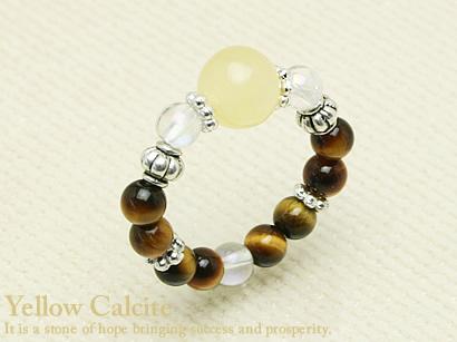 yellowcalcite-mix-ring-008283_b1.jpg