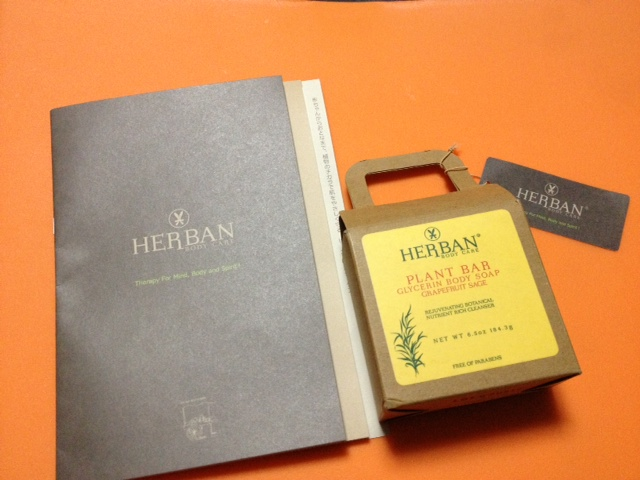 HERBN1.jpg