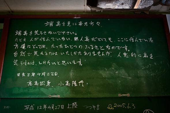 20120522hashima_1.jpg