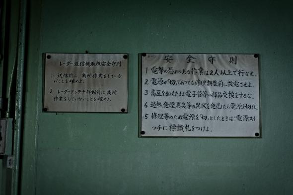 20120526t_1.jpg