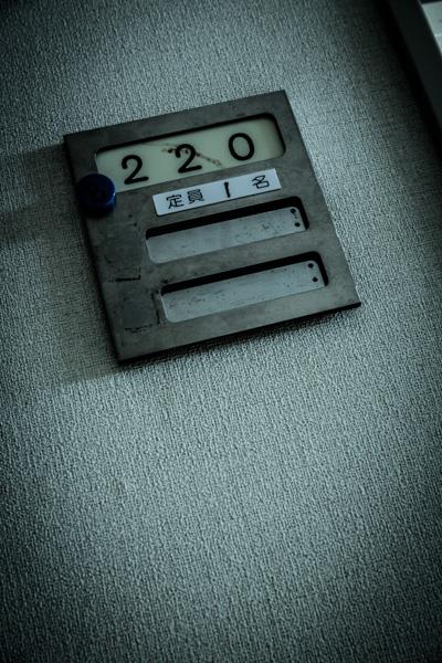 20121110_yob_12.jpg