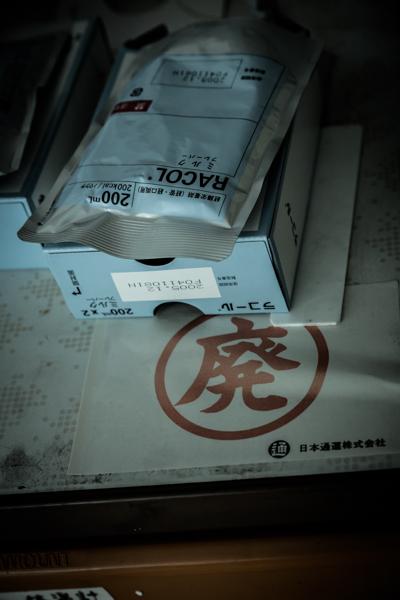 20121110_yob_20.jpg
