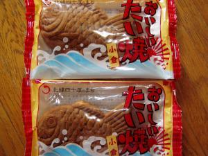 taiyaki_convert_20120523223000.jpg