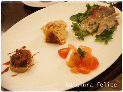F20130113鎌倉フェリーチェ01