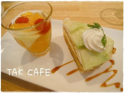 F20120825takcafe01