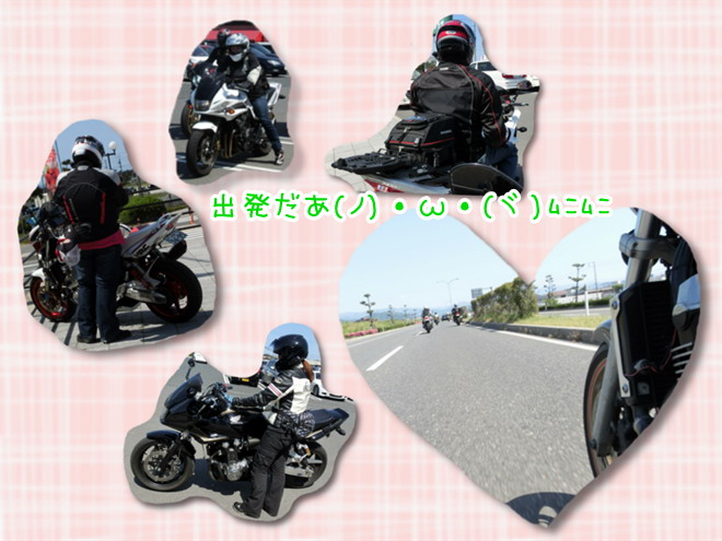 写真 2013-05-16 22 16 00