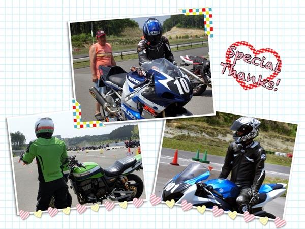 写真 2013-05-27 20 45 30