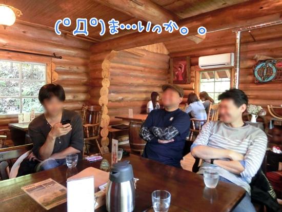 CIMG0134.jpg