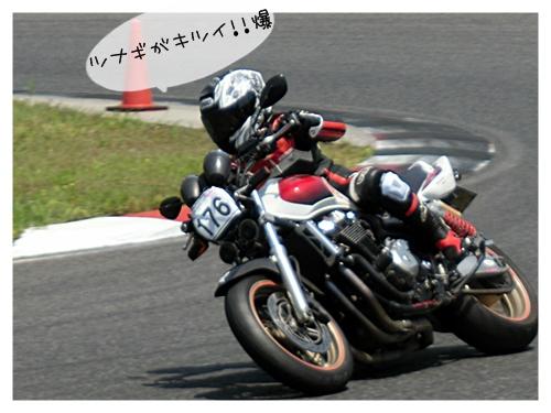 CIMG0219.jpg