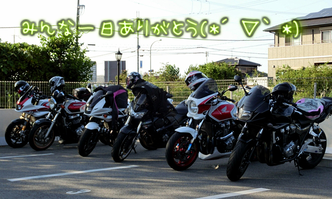 CIMG0845.jpg