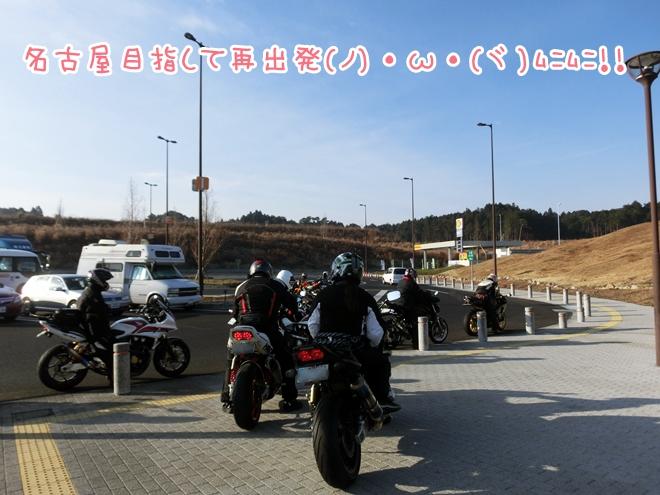 CIMG8453.jpg