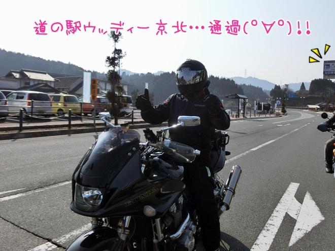 CIMG8695.jpg