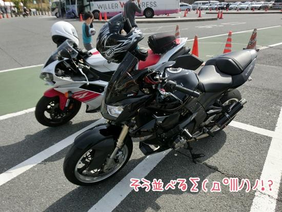 CIMG9180.jpg