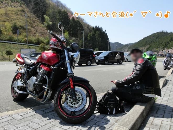 CIMG9409.jpg