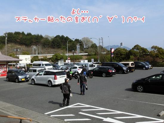 CIMG9461.jpg