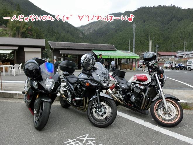 CIMG9472.jpg