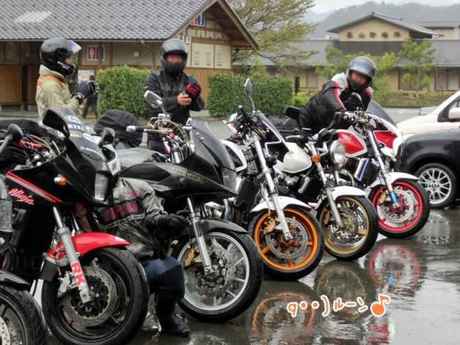 CIMG9579.jpg