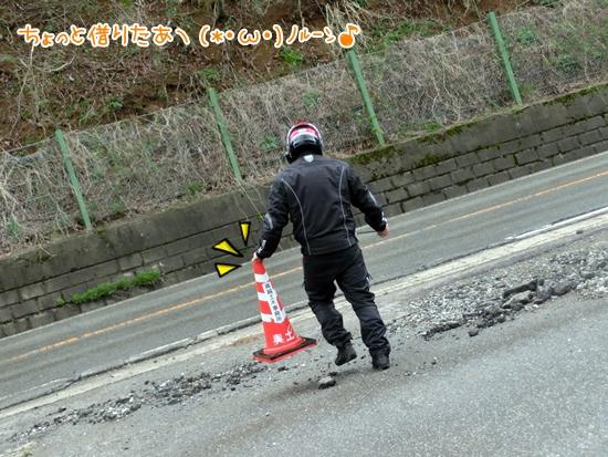 CIMG9668.jpg