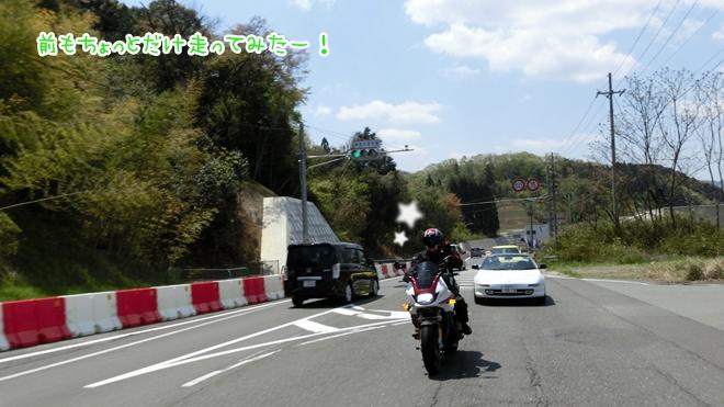 CIMG9706.jpg