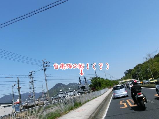 CIMG9738.jpg