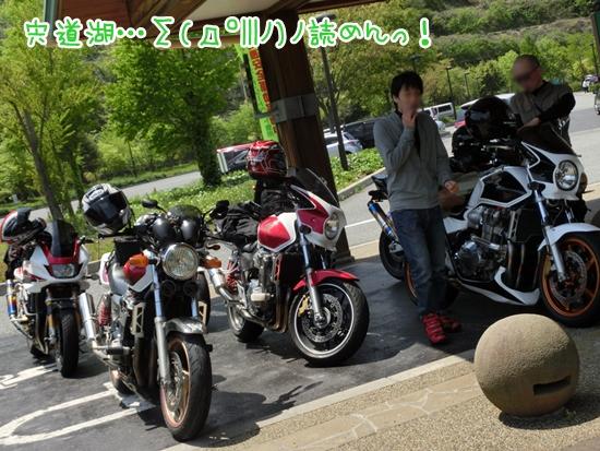 CIMG9844.jpg
