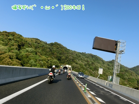 CIMG9923.jpg