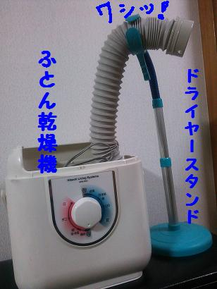 DSC_1472.jpg