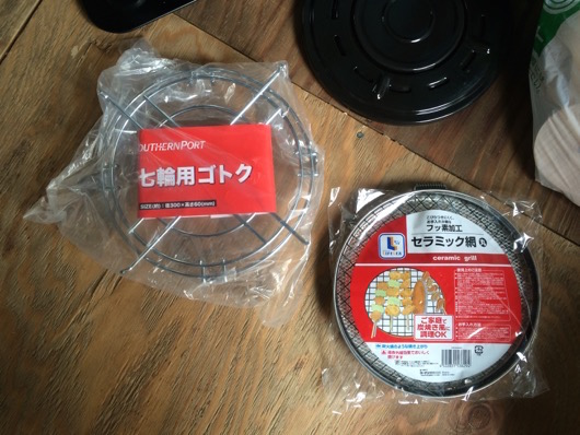 fujikahipet_10.jpg