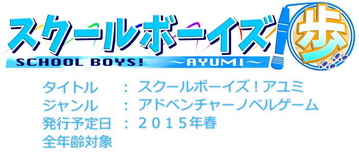 game2kokuchi.jpg