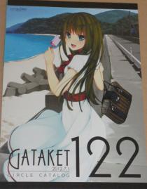 120630 ガタケット122カタログ