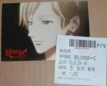 120704 BLOOD-C