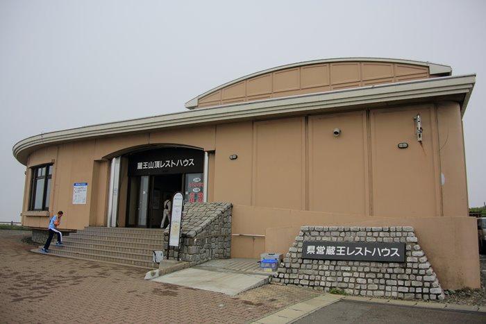 2013_06_23_007.jpg