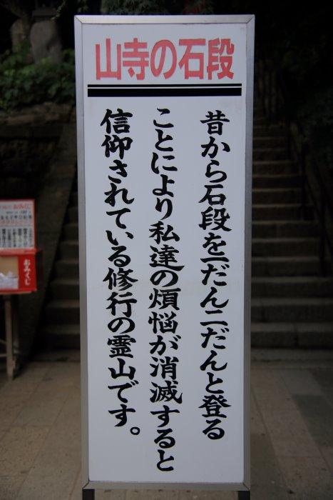 2013_06_23_029.jpg