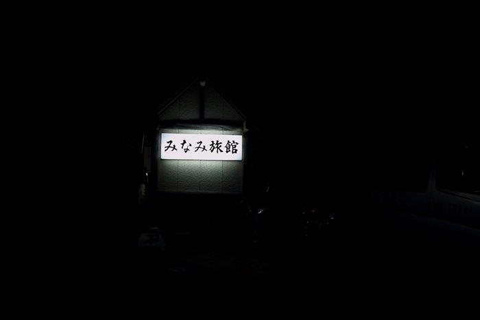2013_06_24_023.jpg