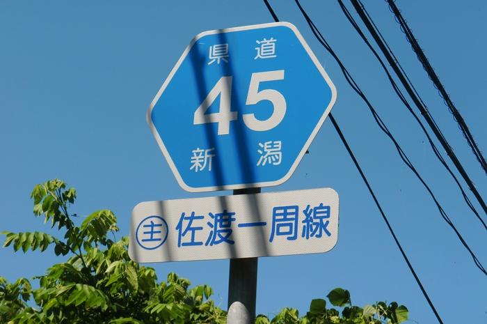 2013_06_25_E17.jpg
