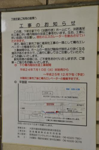 DSC_0506_convert_20120811203326.jpg