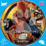 スパイダーマン2_02 【原題】Spider Man 2