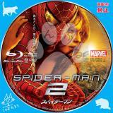 スパイダーマン2_bd_01 【原題】Spider Man 2
