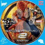 スパイダーマン2_bd_02 【原題】Spider Man 2