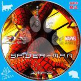スパイダーマン_bd 【原題】Spider Man