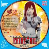FAIRYTAIL フェアリーテイル 35_02