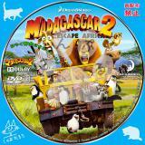 マダガスカル2_01 【原題】Madagascar: Escape 2 Africa