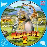 マダガスカル2_02 【原題】Madagascar: Escape 2 Africa