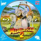 マダガスカル2_bd_02 【原題】Madagascar: Escape 2 Africa
